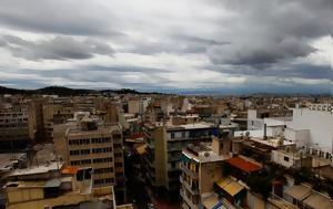 Βουλή, Κόντρα ΝΔ – ΣΥΡΙΖΑ, ΕΝΦΙΑ, vouli, kontra nd – syriza, enfia