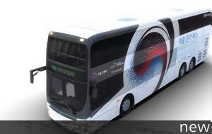 Hyundai, Παρουσίασε, Hyundai, parousiase