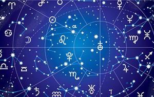 Ζώδια, 22 Δεκεμβρίου 2019, zodia, 22 dekemvriou 2019