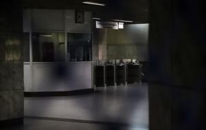 Μετρό, Συνεχίζεται, Αθήνα, metro, synechizetai, athina