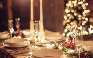 Χριστουγεννιάτικο, 100, Καθοδηγεί, HuffPost Greece, Εκμετσίογλου, christougenniatiko, 100, kathodigei, HuffPost Greece, ekmetsioglou