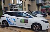 Nissan Leaf, Παρέχει, Υπουργείο Περιβάλλοντος,Nissan Leaf, parechei, ypourgeio perivallontos