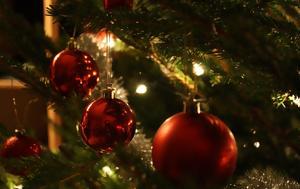 ΕΥΧΕΣ, ΧΡΙΣΤΟΥΓΕΝΝΑ, Χρόνια, Χριστούγεννα -Καλές, 25 Δεκεμβρίου, efches, christougenna, chronia, christougenna -kales, 25 dekemvriou