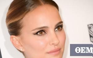 Beauty Flashback, Αντλούμε, Natalie Portman, TIFF 2019, Beauty Flashback, antloume, Natalie Portman, TIFF 2019