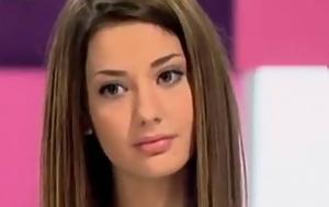 Σιντορέλα Τόλη, Next Top Model, sintorela toli, Next Top Model
