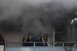 Φωτιά, Χολαργό, Καταστράφηκε,fotia, cholargo, katastrafike