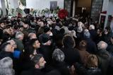 Κηδεία Θάνου Μικρούτσικου, Πλήθος,kideia thanou mikroutsikou, plithos