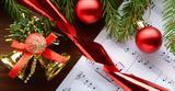 Έθιμα, Πρωτοχρονιάς, -σούρβαλα,ethima, protochronias, -sourvala