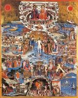 Μέγας, Κύριε-Η, Ευχή, Μεγάλου Αγιασμού,megas, kyrie-i, efchi, megalou agiasmou