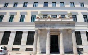 Ραγδαίες, Κλοπή, -banking, Αθηναίων, ragdaies, klopi, -banking, athinaion