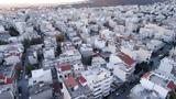 ΠΟΜΙΔΑ, Ποιοι, Δήμους,pomida, poioi, dimous
