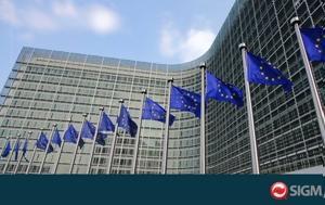 Η ΕΕ ανακοίνωσε έναρξη προγράμματος υποτροφιών προς Τ/κ