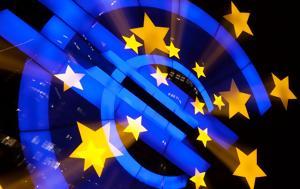 Ευρωπαϊκή Τραπεζική Ένωση, evropaiki trapeziki enosi