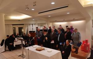 Εορταστική, Ομάδων Συμμελέτης Αγίας Γραφής Σύρου, eortastiki, omadon symmeletis agias grafis syrou