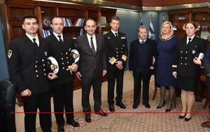 Υπουργός Ναυτιλίας, Κυλλήνης, ypourgos naftilias, kyllinis