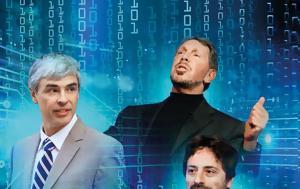 Η παντοκρατορία των tech billionaires