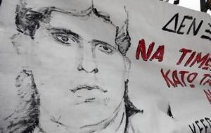 Σαχζάτ Λουκμάν, Συγκέντρωση, 18 00, Πακιστανού, sachzat loukman, sygkentrosi, 18 00, pakistanou