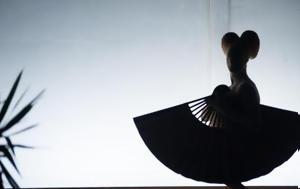 ΧΟΡΟΣ, ΣΤΕΓΗ - 7o ΦΕΣΤΙΒΑΛ, ΝΕΩΝ ΧΟΡΟΓΡΑΦΩΝ, choros, stegi - 7o festival, neon chorografon