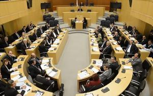 Κύπρος, Ομόφωνη, Βουλής, Λιβύη, kypros, omofoni, voulis, livyi