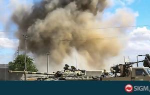 Ανάλυση, Πώς, Λιβύη, analysi, pos, livyi