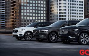 Volvo, Πάνω, Ελλάδα, Volvo, pano, ellada