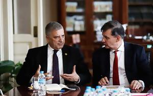 Συνάντηση, Αττικής, ΕΚΠΑ, synantisi, attikis, ekpa