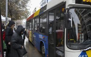 Θεσσαλονίκη, Κινητοποίηση, Σάββατο 22 Φεβρουαρίου, thessaloniki, kinitopoiisi, savvato 22 fevrouariou