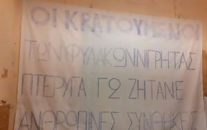Επιστολή –, Νιγρίτας, epistoli –, nigritas