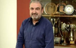 Πρόεδρος ΕΠΣΜ, Κολομβία, proedros epsm, kolomvia