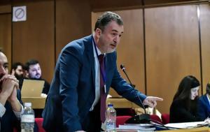Δίκη Χρυσής Αυγής – Κώστας Παπαδάκης, Σαν, diki chrysis avgis – kostas papadakis, san