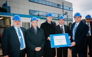 Sparkle, Επενδύσεις 20, 4ο Data Center, Ελλάδα, Sparkle, ependyseis 20, 4o Data Center, ellada