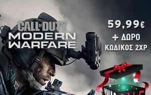 10λεπτο Gameplay, Doom Eternal, 10lepto Gameplay, Doom Eternal