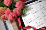 Ποιοι, Πέμπτη 23 Ιανουαρίου,poioi, pebti 23 ianouariou