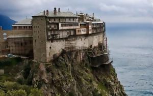 Σικελιανός, Καζαντζάκης, Άγιος Όρος…, sikelianos, kazantzakis, agios oros…