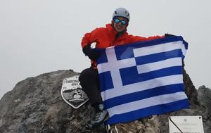 Ελληνίδα, 7 Summits, ellinida, 7 Summits