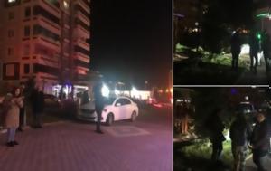 Πανίσχυρος σεισμός 69 Ρίχτερ, Τουρκία, panischyros seismos 69 richter, tourkia