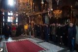 13085 - Πανηγυρίζει, Ιερά Μονή Χιλιανδαρίου,13085 - panigyrizei, iera moni chiliandariou