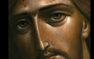 Πώς, Χριστού, pos, christou