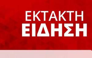TMZ, Πέθανε, Κόμπι Μπράιαντ - Έπεσε, TMZ, pethane, kobi braiant - epese
