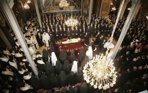 Σαν, 2008, Μακαριστός Χριστόδουλος, san, 2008, makaristos christodoulos