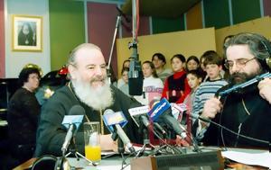 Αρχιεπίσκοπος Χριστόδουλος, Παιδιά, - Βίντεο, archiepiskopos christodoulos, paidia, - vinteo