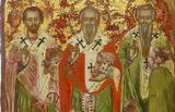 Τριών Ιεραρχών,trion ierarchon