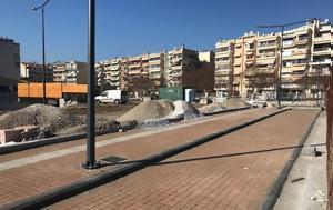Δήμος Παύλου Μελά, Απρίλιο, 5 600, Νικόπολης, dimos pavlou mela, aprilio, 5 600, nikopolis
