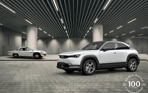 100, Mazda Motor Corporation