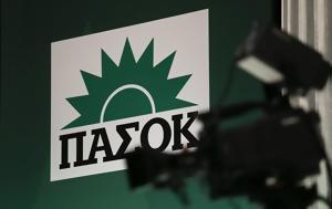 Υπουργός ΠΑΣΟΚ, [φωτο], ypourgos pasok, [foto]