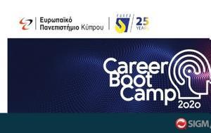 Career Boot Camp 2020, Ευρωπαϊκό Πανεπιστήμιο Κύπρου, Career Boot Camp 2020, evropaiko panepistimio kyprou