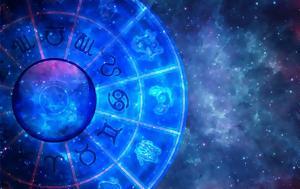 Ζώδια, 16 Φεβρουαρίου 2020, zodia, 16 fevrouariou 2020