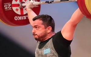 Βρέθηκε, Έλληνας Ολυμπιονίκης, vrethike, ellinas olybionikis