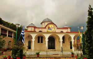 Ιερά Μονή Γενεσίου, Θεοτόκου Αντινίτσης Λαμία, iera moni genesiou, theotokou antinitsis lamia