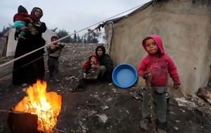 Συρίας, syrias
